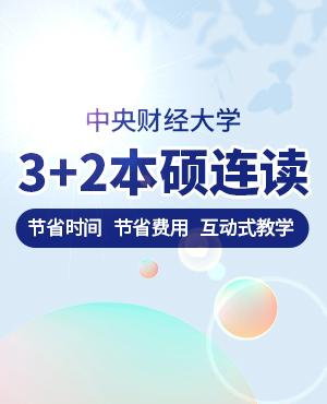 上海交通大学英美澳留学桥