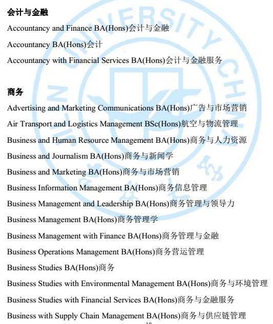 可鏈接國外大學專業.png