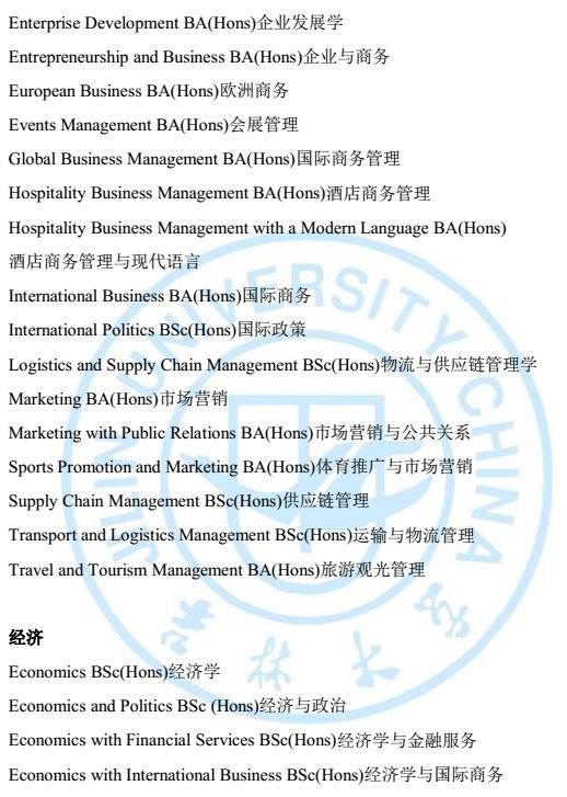 國外大學專業.png