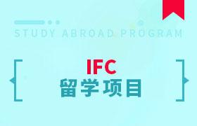 南京理工大学IFC国际预科