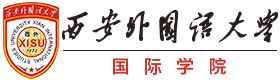 西安外國語大學TUFC留學