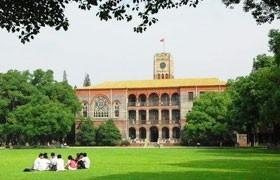 苏州大学2+2国际本科留学项目