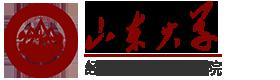 山东大学国际预科项目