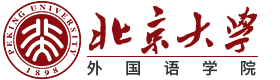 北京大學韓日英澳美留學班
