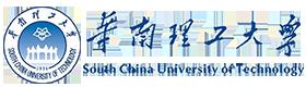 華南理工大學國際本科項目