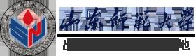 山东师范大学出国万博体育3.0app进不去_足球怎么投注_万博app_万博体育app手机投注黑平预科项目