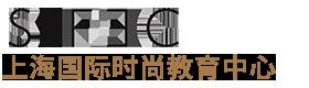 上海国际时尚教育中心意大利项目