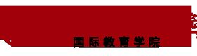 上海师范大学天华学院留学项目
